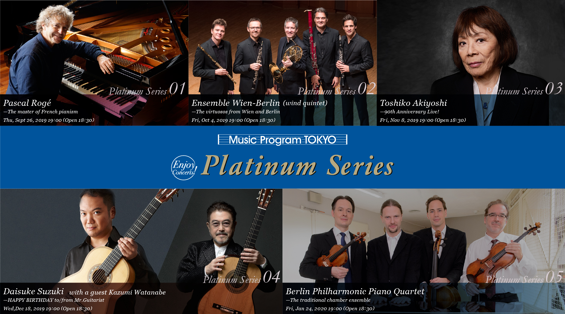 Music Program TOKYO Platinum Series
