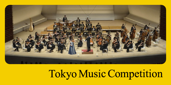 Tokyo Music Competition